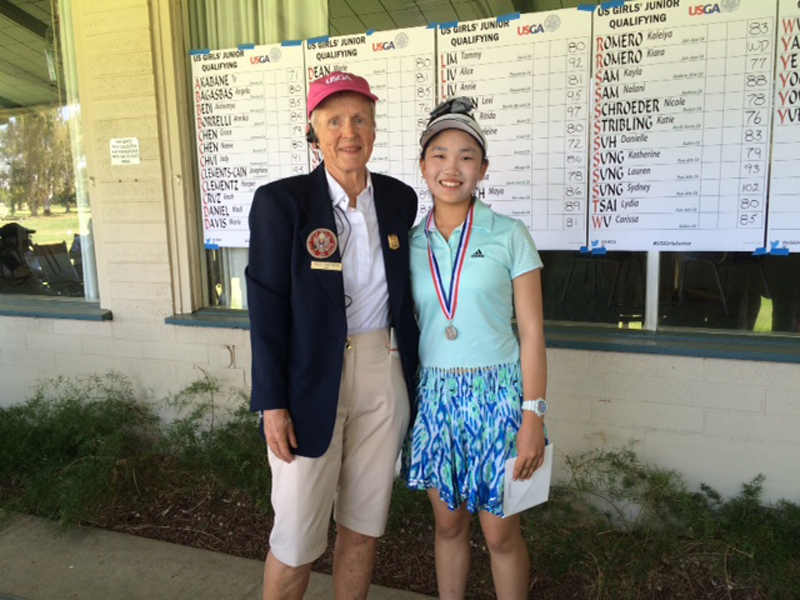 U.S. Girls' Junior Amateur Championship